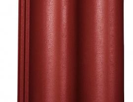 170201522-protector-raudona_1612180488-9015a57a46abe84d8d8954f684f5a60e.jpg